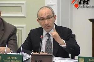 Харьковские геи упрекают Керноса в дискриминации.